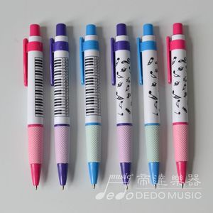 Dedomusic unique design music fancy stationery products