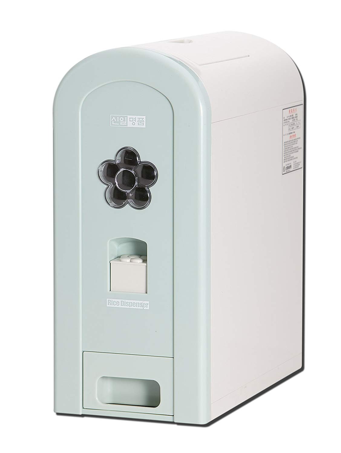 Sinil Sif 505 Well Being Luxury Rice Dispenser Max 13kg Capacity Green