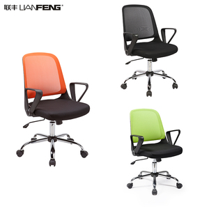 Wholesale High Quality Aluminum Flexible Back Office Chair