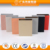 6000 series aluminium alloy powder coating aluminum extruded profile