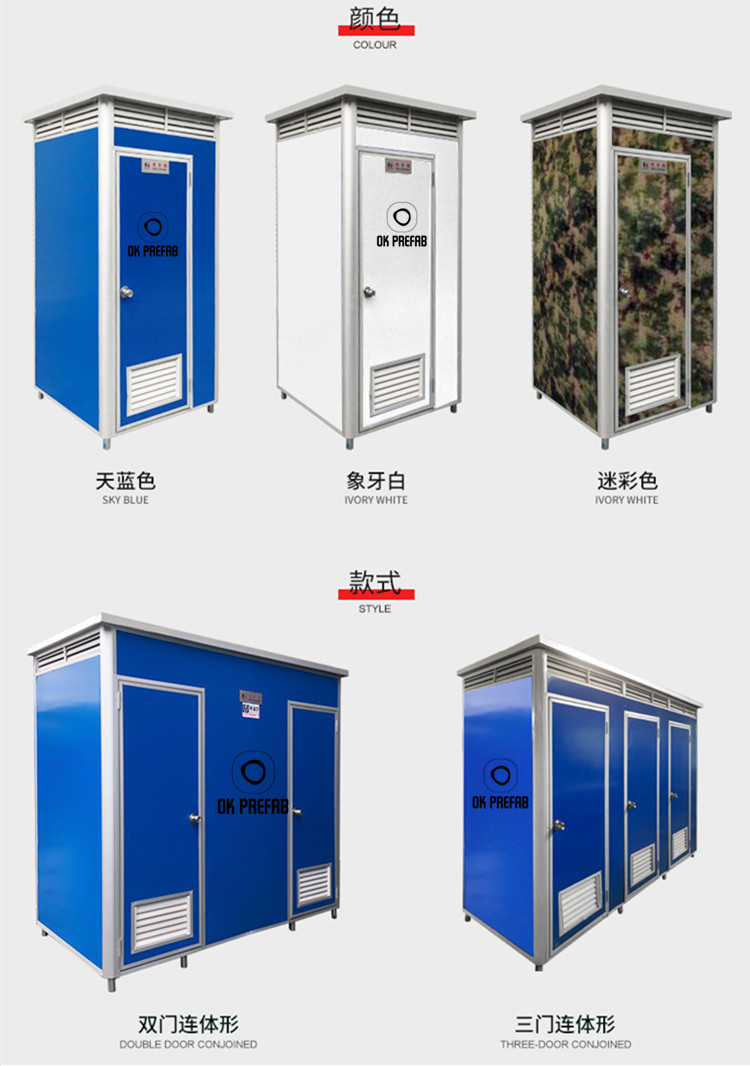 China Outdoor Used Plastic Portable Mobile  Toilets Camping For Sale