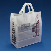 wholesale beauty soft loop handle bag for shopping carrier bag