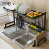 /product-detail/85cm-stainless-steel-kitchenware-holder-drying-shelf-metal-sink-dish-rack-62195143934.html