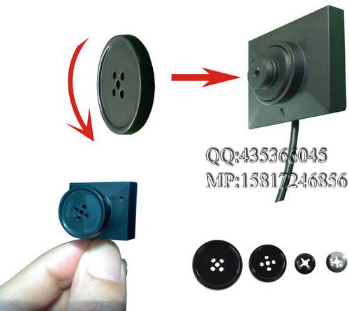 Скрытая камера высокое качество фото 88-696