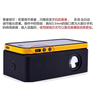 b0f9c981610bc4 2016 Latest New Design Cheap Smart Touch Screen Projector Mobile Cell-Phone