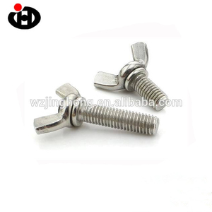 High Quality Stainless Steel Butterfly Wing Nut Screw