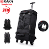 /product-detail/2019-factory-kaka-trolley-roll-top-outdoor-camping-mens-school-bags-custom-travelling-waterproof-anti-theft-laptop-backpack-60727074858.html