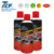 best 7cf Multi Purpose Protective spray grease Lubricant Anti Rust Oil Lubricating Oil