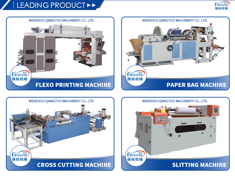 Full automatic Paper Roll to Sheet Cutting machine ( 60 - 500g paper)