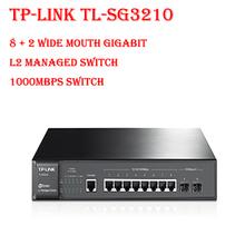 TP-LINK TL-SG3210 8 + 2 wide mouth Gigabit L2 Managed Switch 1000Mbps enterprise switches