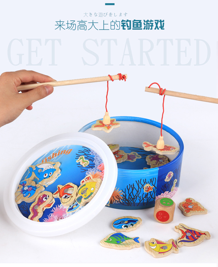 Skillful wooden barrel scene double pole marine fishing children's educational toys boys and girls early education