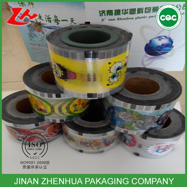 Plastic Cup Sealing Film,Bubble Tea Sealing Film,Soybean Milk ...