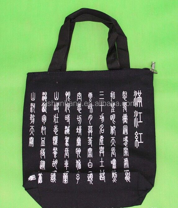 cotton jewellery bag/ cotton handle paper shopping bags/ promotional polyester drawstring bag