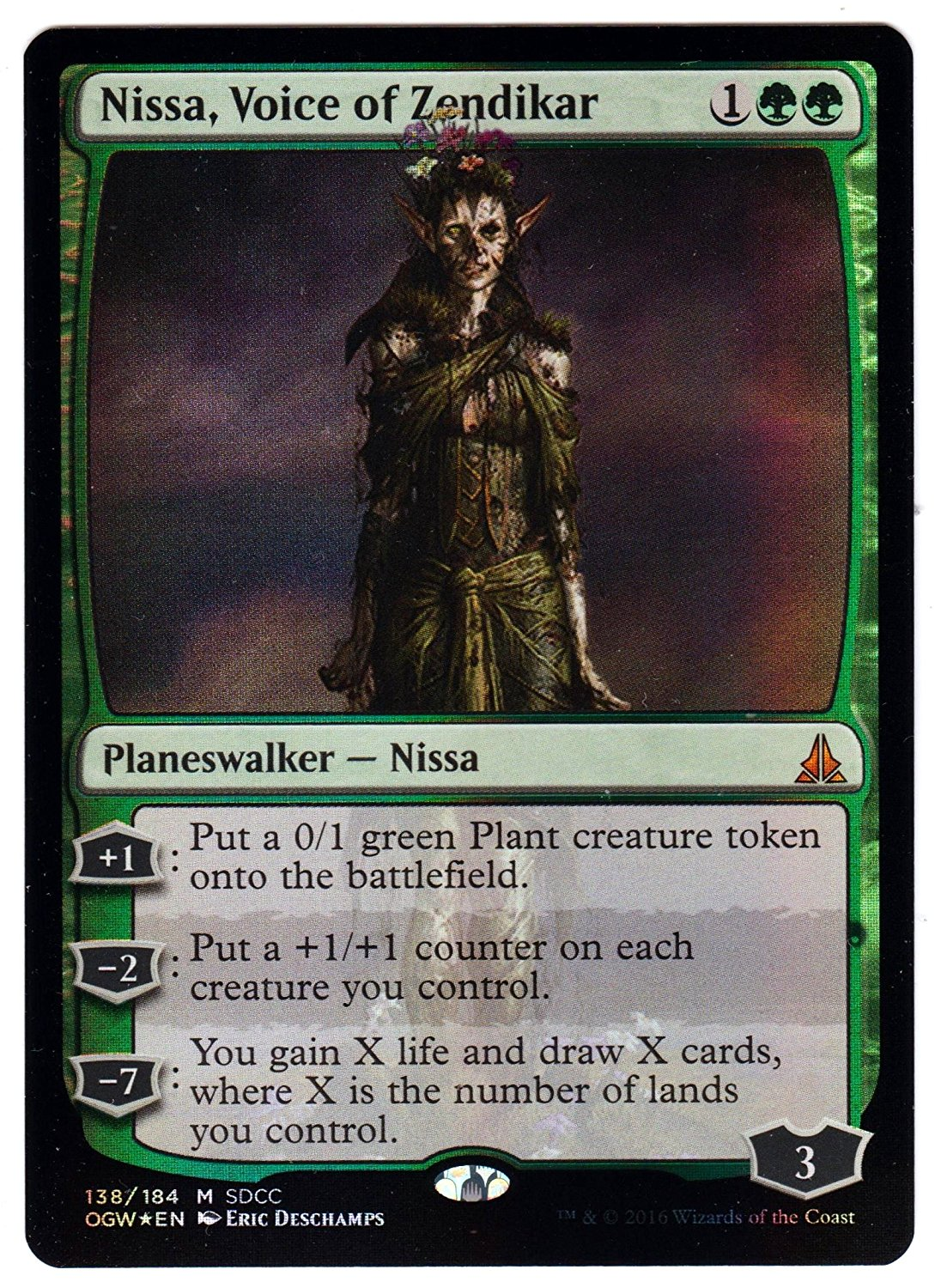 Buy Sdcc 2016 Magic The Gathering Exclusive Planeswalker Zombie