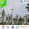 2015 new Horizontal Axis 500w small wind turbine for home use with factory price