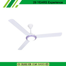 White & Green No Blade Ceiling Fan With Light Metal Frame