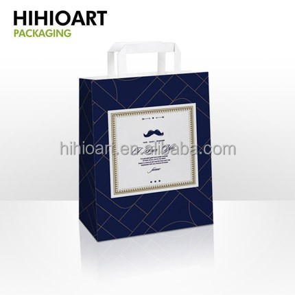 Gift Carry Bag - Paternal Love
