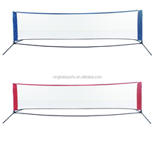 "ECO-firendly 18' * 33"" Soccer Tennis Net portable inflatable kids football tennis net"