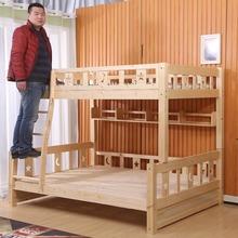 SG0264 Chinesischen Lieferanten Neueste Doppelstockbetten Design Zwei  Schichten Twin Betten