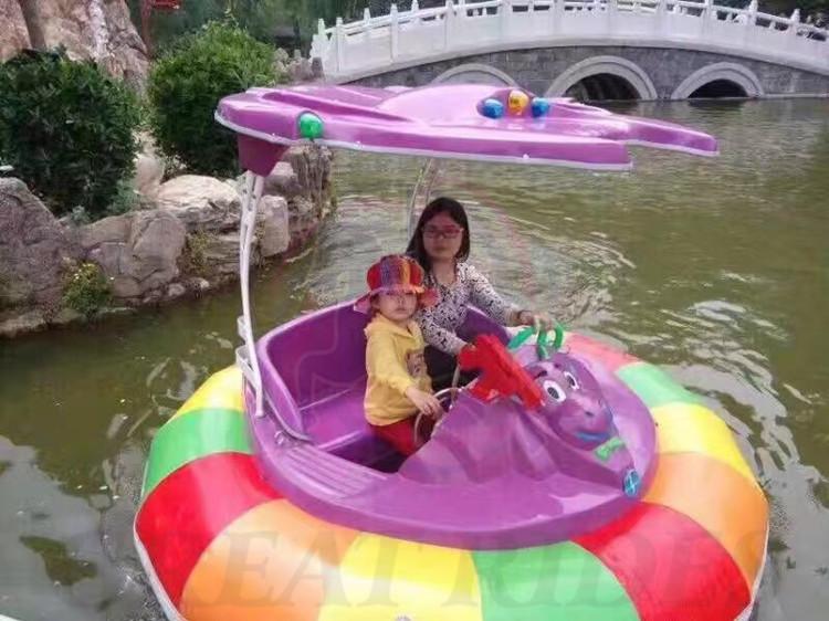Água parque de diversões monta crianças e adultos elétrica a laser inflável bumper boat for sale