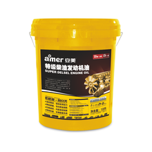 Amer tractor hydraulic oil auto transmission oil