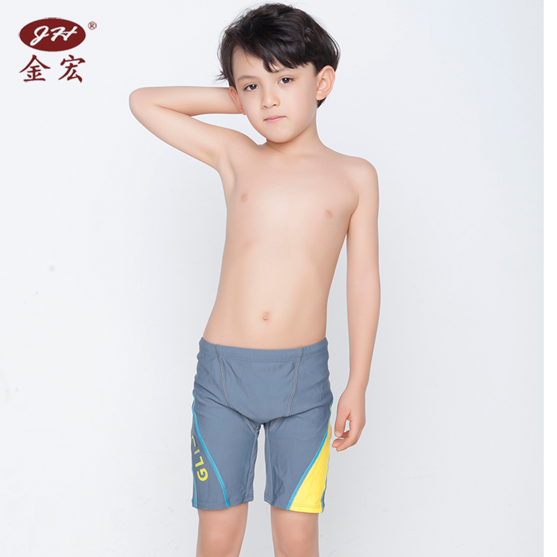 Boys' Swimwear. When it comes time to hit the pool or the beach, all boys care about is having board shorts and rash guards that look cool and fit comfortably.