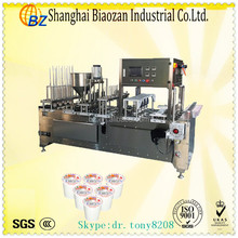 liquid form fill and seal food packing machine