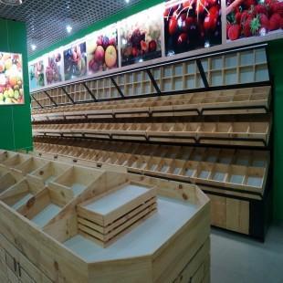 Vegetable Stand Designs : Fruit rack stand racks ideas