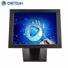 15 inch Touch Screen Monitor with HD VGA Port