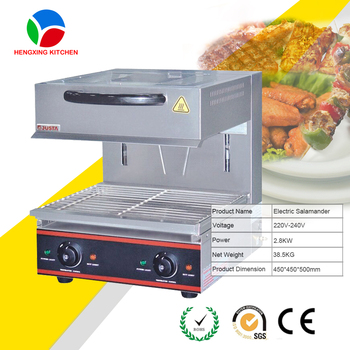 Restaurant Kitchen Manual wall mount grill infra-red oven manual controls salamander broiler