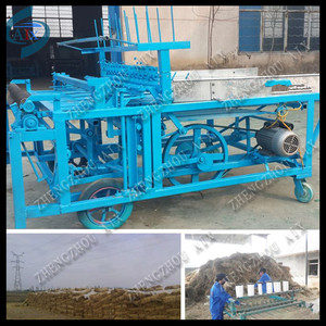 greenhouse used reed knit braiding machine/straw waving machine