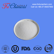 Factory low price Doramectin Cas 117704-25-3 with high quality best purity