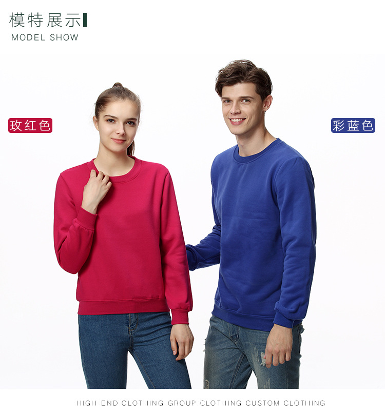 new blank jumper plain crew neck sweatshirt