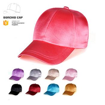 e543c3e69bcca China manufacturer colorful blank 6 panels promotional custom plain satin baseball  cap