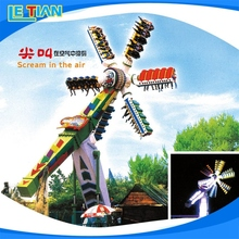 Manufacturer supply amusement park equipment,top spin sky rides,cheap amusement rides