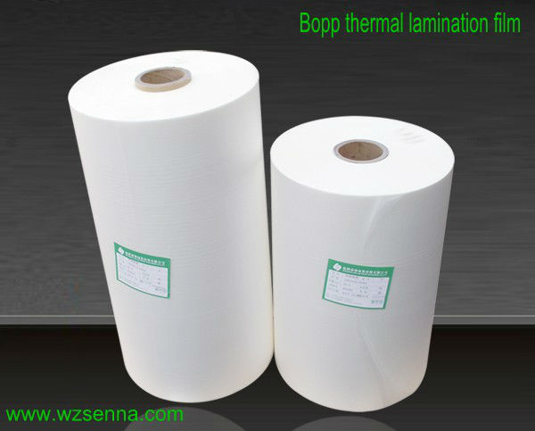 Bopp Velvet silk soft touch thermal lamination film for luxury package