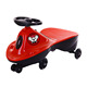 Kids twist car scooter, children swing car ride on toys