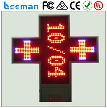 p16 smd outdoor led display rated movie hd dvd sexual japanese asian full led light sign pharmacy cross led screen