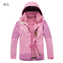 <span class=keywords><strong>Veste</strong></span> de randonnée imperméable <span class=keywords><strong>Softshell</strong></span> femme vêtements rose <span class=keywords><strong>veste</strong></span> guangzhou usine