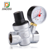 Best sale customized forged lead free cw617n brass male threaded adjustable water pressure relief valve