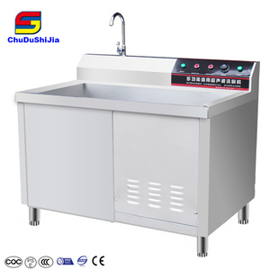 2018 Commercial Full Automatic Ultrasonic Stainless Steel Dish washer in Good price