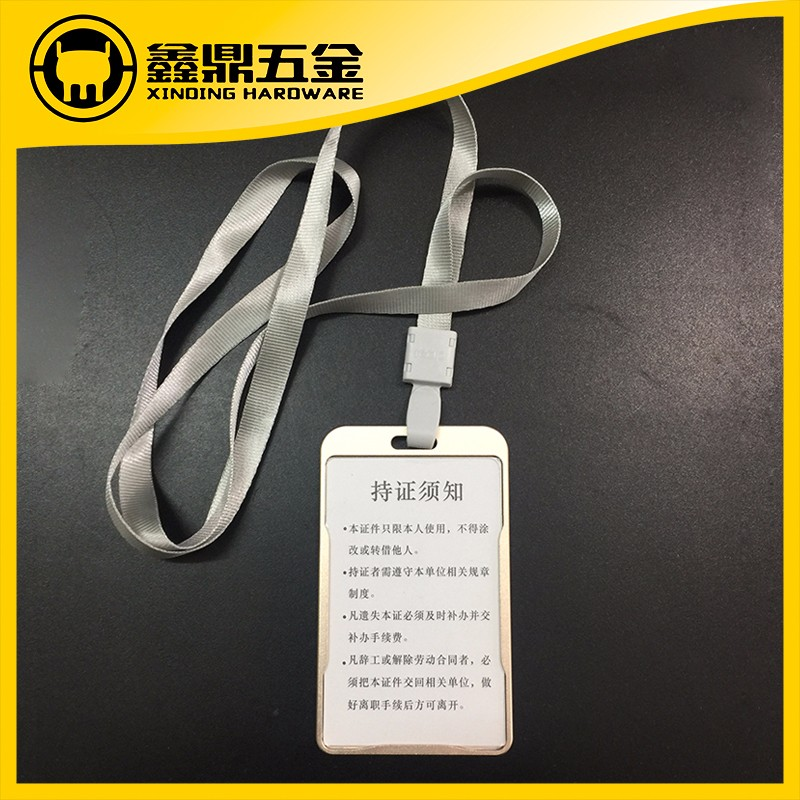 Aluminium metal ID card holder