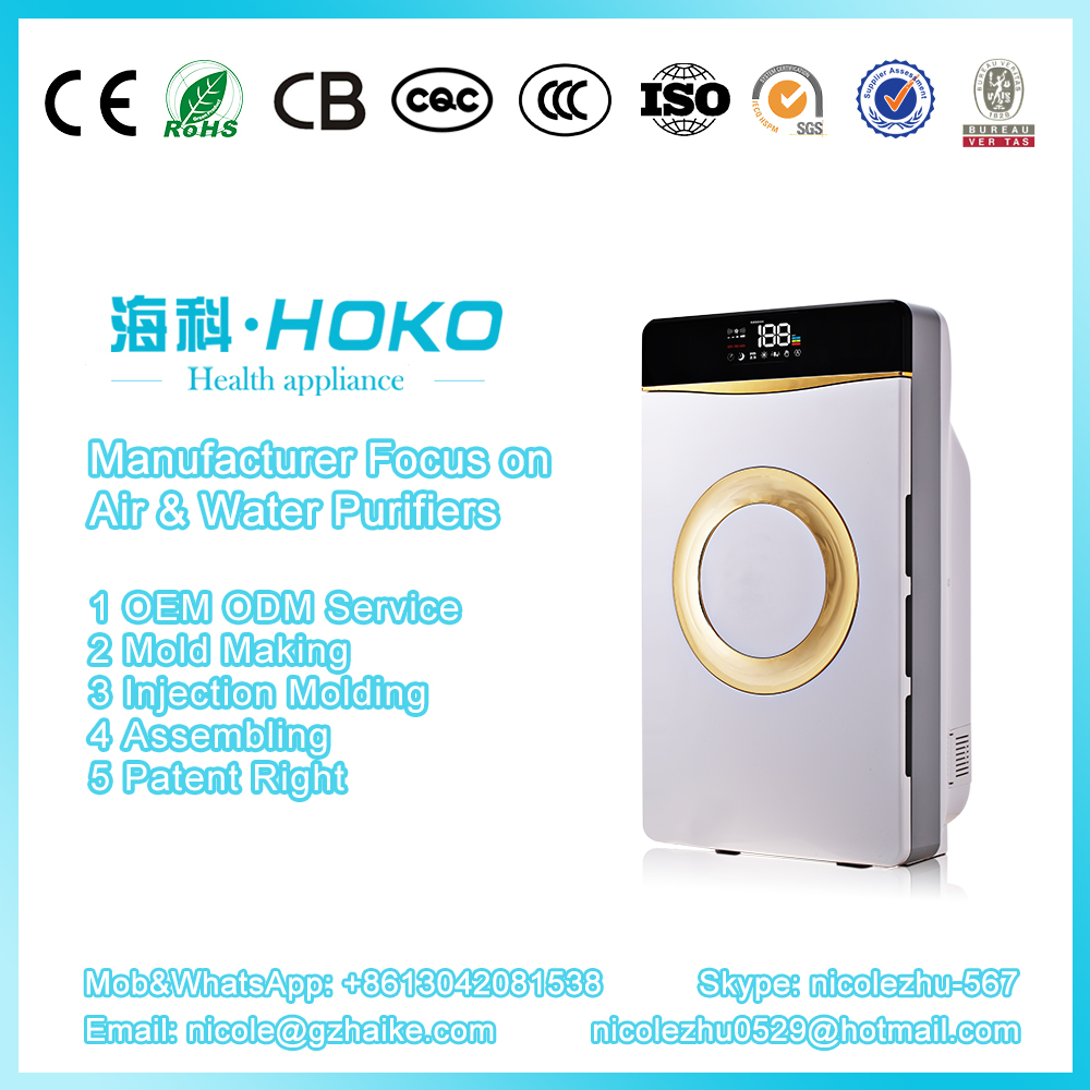 Home use japanese imported motor air purifier wholesale