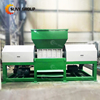 Plastic Scrap Shredder, Scrap Metal Crusher, Scrap Chopper