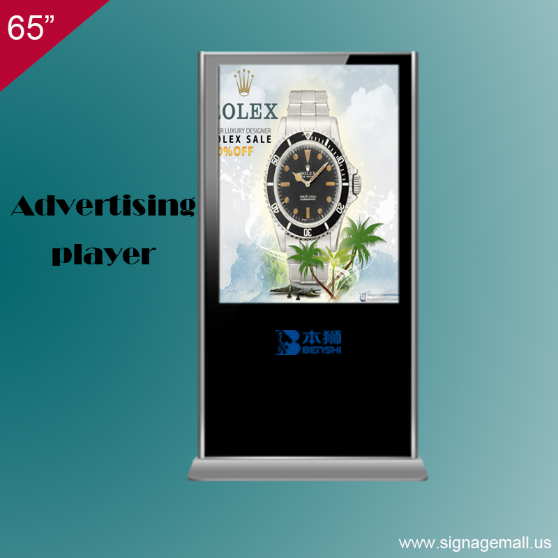 65 inch tv player kiosk by touch