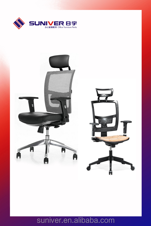 2016 hot sale office mesh plastic chair spare parts with height adjustable armrest