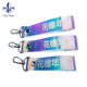 New product full color short lanyards keychain cell phone lanyard
