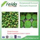 Wasabi Vert de pois Shandong Feida Biologie & Technology Co., Ltd.
