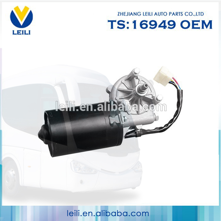Factory Made OEM Manufacturer 24 volt dc gear motor