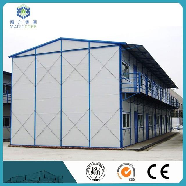modular toilet buildings-Source quality modular toilet buildings